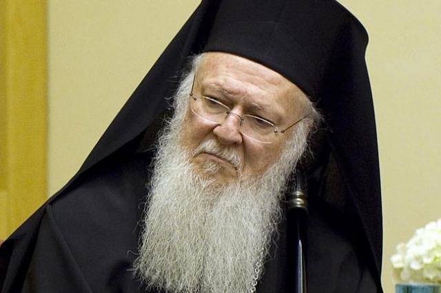Патриарх Варфоломей.
