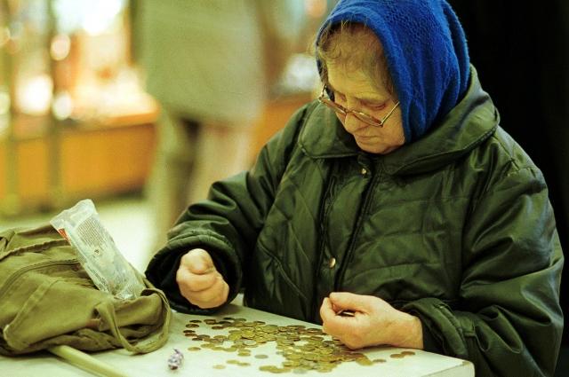 Пенсии у пожилых людей невысокие и многие ищут возможности, как бы подзаработать.