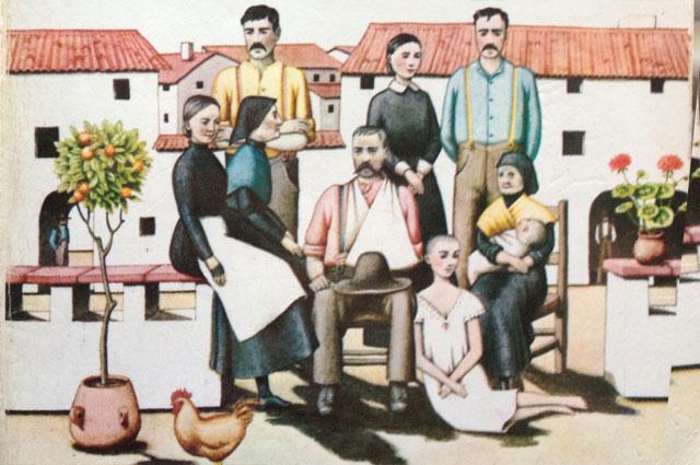 Фрагмент обложки романа Габриэля Гарсия Марксеса Сто лет одиночества