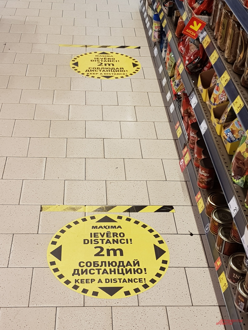 Наклейки о соблюдении дистанции 2 метра в магазине.