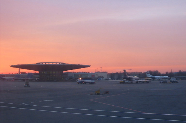 Аэропорт Шереметьево . Терминал В, Рюмка