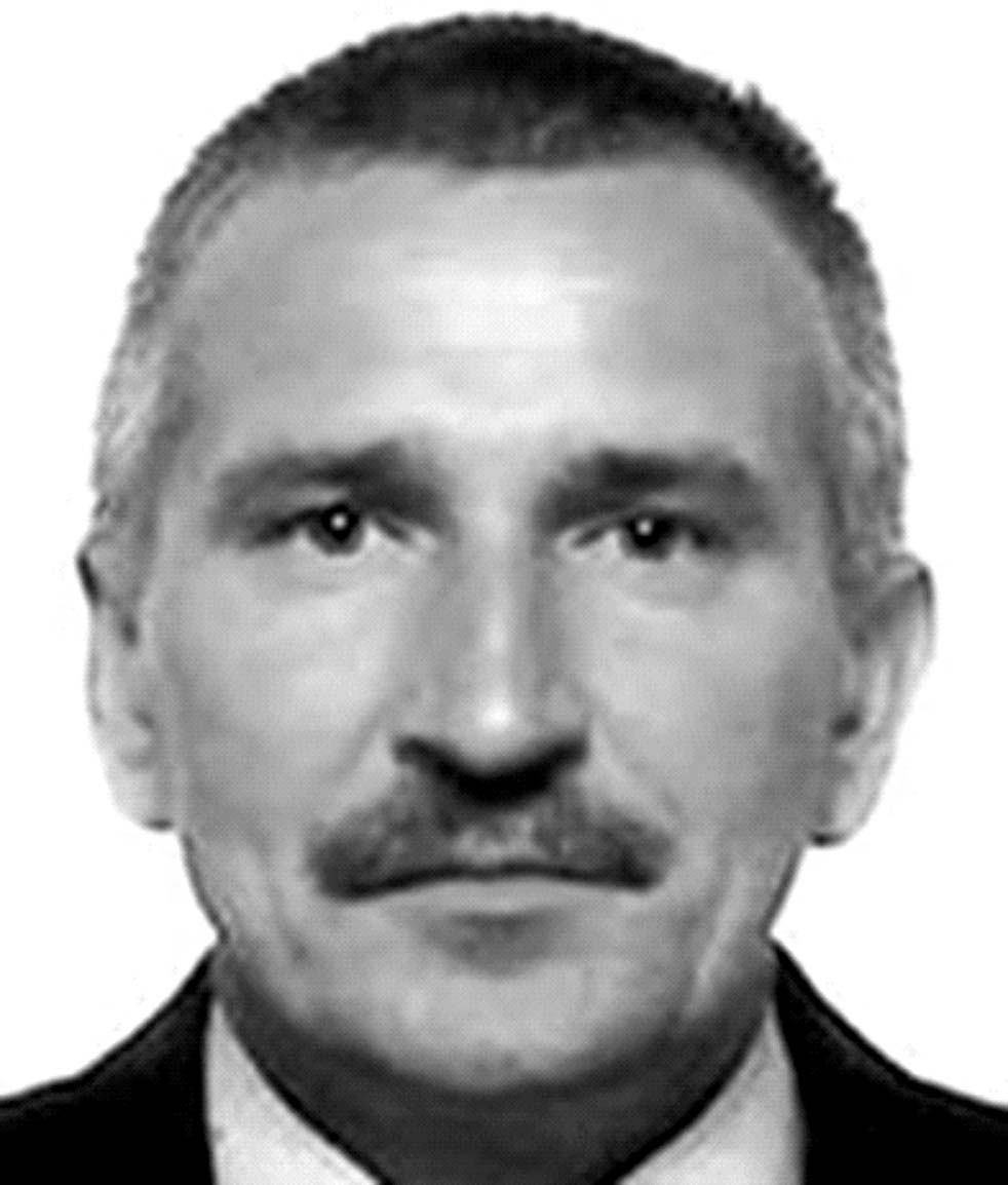 Сергей Юрасов