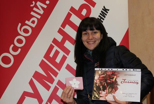 Наталья Борискина получает визитницу кожаную розовую с цветком от кожевеной мастерской Татьяны Шолоховой.