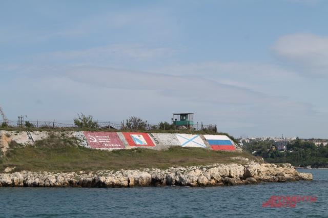 Второй сезон подряд рейтинг предпочтений российских туристов возглавляет Крым.
