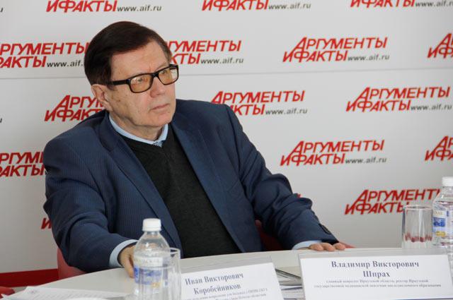 Владимир Шпрах
