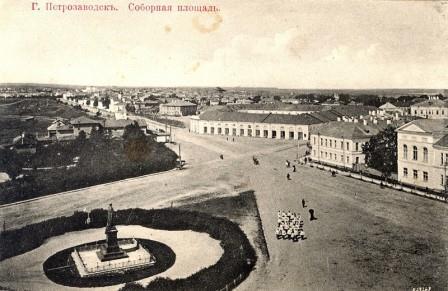 Центром торжеств стала Соборная площадь Петрозаводска