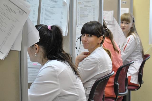 Для работы с клиентами создан call-центр.