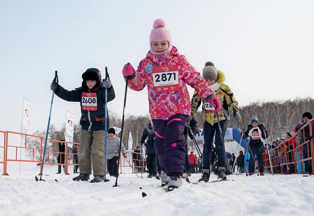 Городской спортивный праздник «На лыжи!»