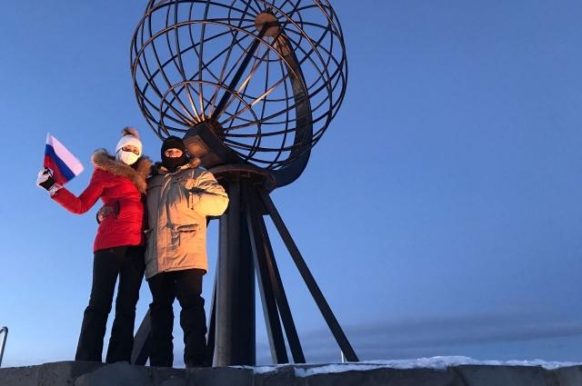 Путшественники оказались на самой северной точке мира.