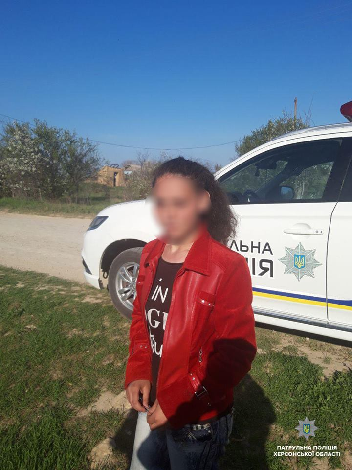 похитительница детей