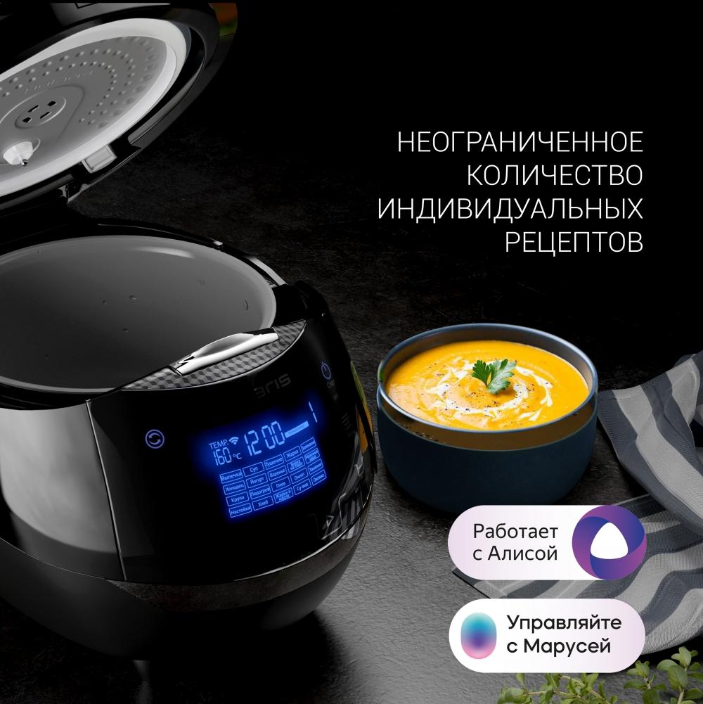Вы можете провести время с ребёнком, пока мультиварка готовит полезный тыквенный суп-пюре.