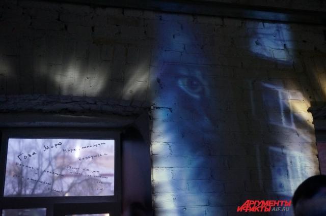 Когда за окном темно, изображения на стенах становятся более чёткими.