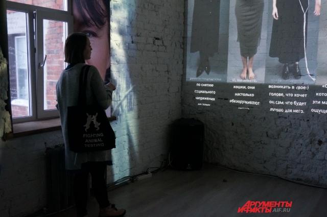 В офлайн-формате выставки можно увидеть видеоинсталляции.