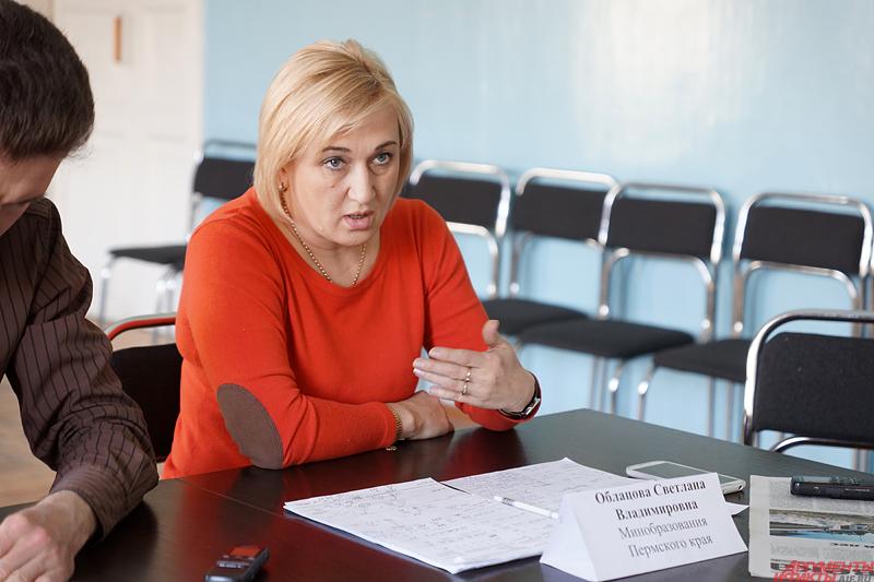 министерство образования пермского края фотографии юзеры настроены
