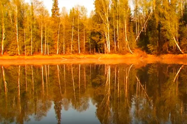 Озеро Кульваряш.