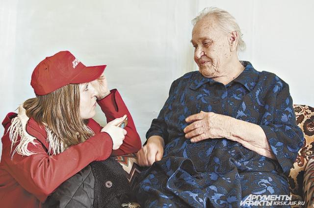 Лидия Усольцева