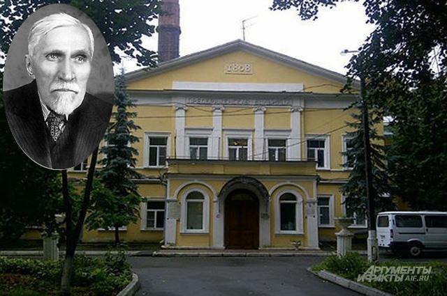 Василий Гиляровский - основоположник детской психиатрии.