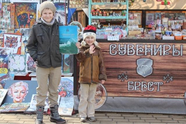 Дети всего мира полюбили книгу-путешественницу.