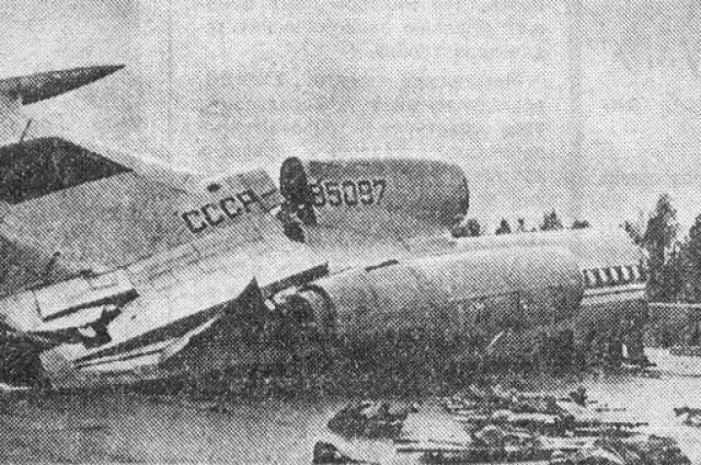 Воздушное судно вылетело из Сухуми в Ленинград 23 мая 1991 года.