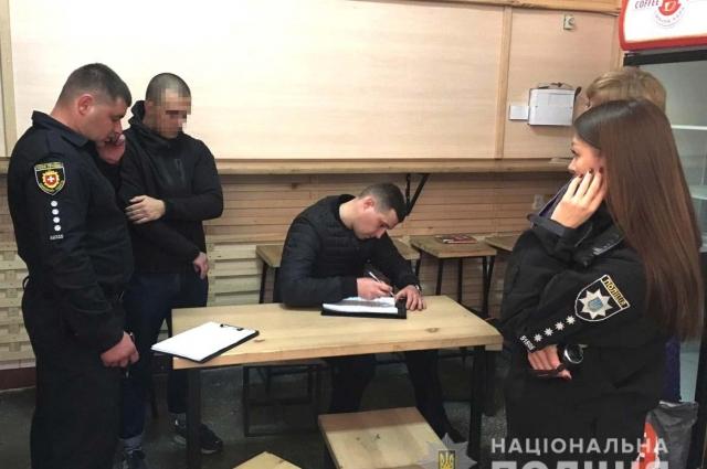 Национальный полиция Украины.