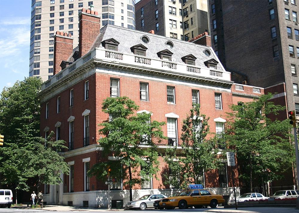 Синодальный Знаменский Собор в восточной части Манхэттена, Нью-Йорк.