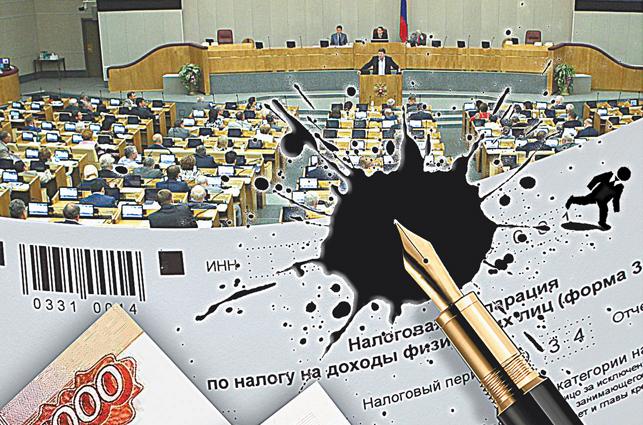 Коррупция, доходы, Госдума, чиновники