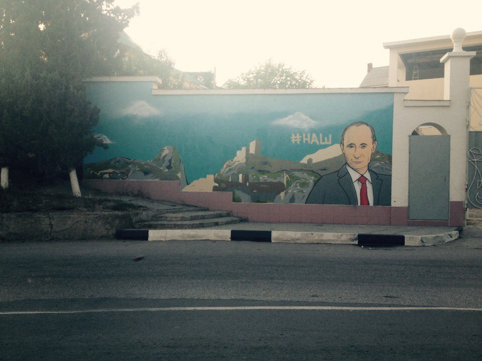 Граффити с Путиным в Судаке.