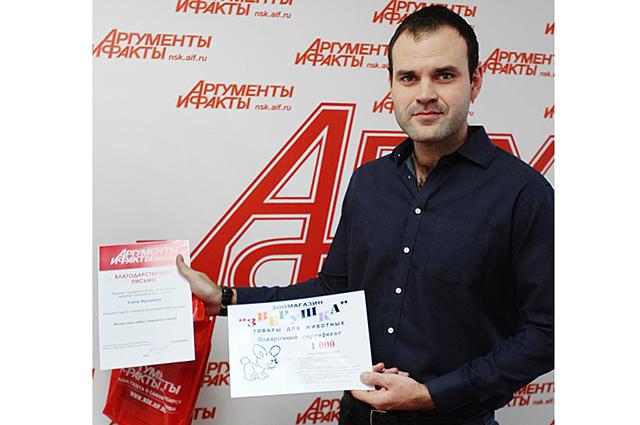 Николай получает приз за III место.