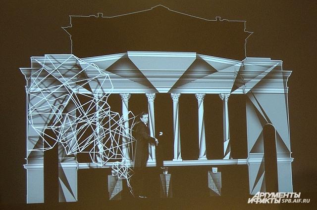 Фасад Александринского театра будет мяться, складываться и распадаться на части.