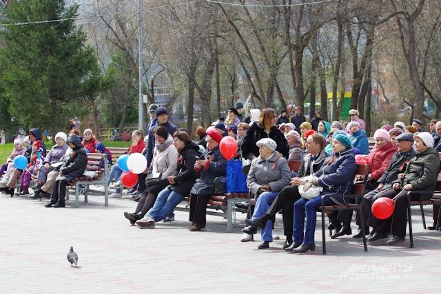 В парке прошел праздничный концерт.