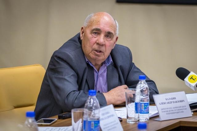 Александр Калабин.