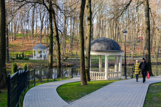 Платоновский парк