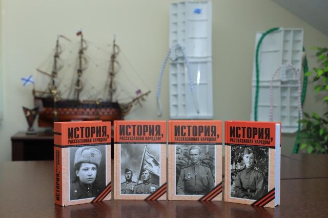 В каждом томе – сотни историй о войне, рассказанные родными фронтовиков.