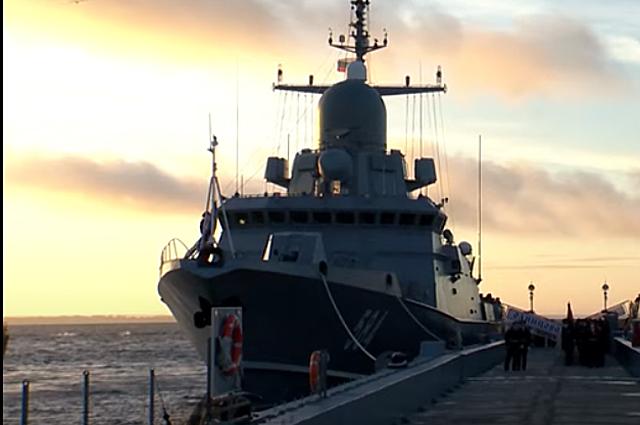 Малый ракетный корабль «Одинцово».