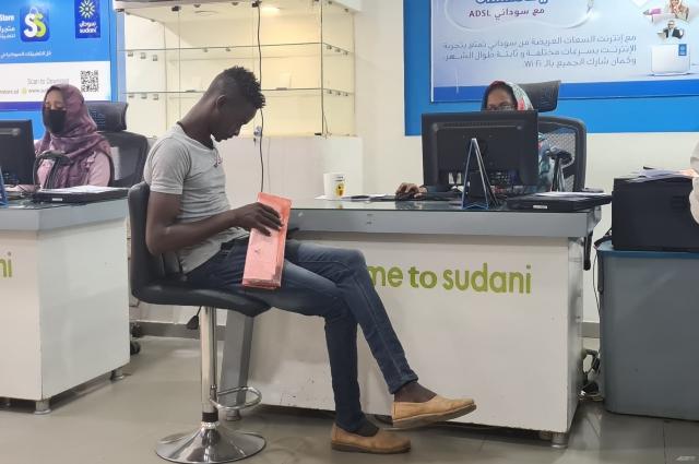 Судан.