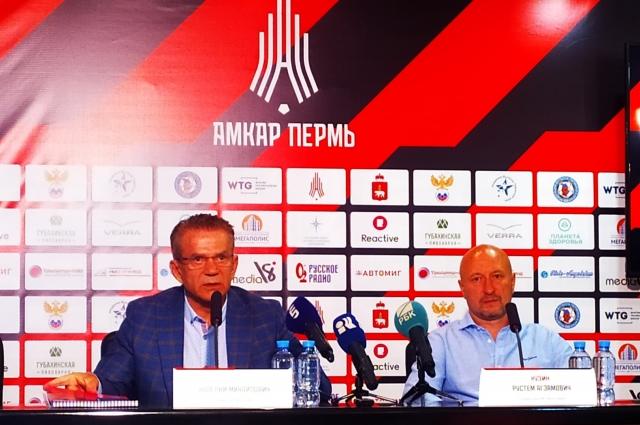 На встрече с журналистами Чупраков показал стратегию клуба. В ближайшее время она должна появиться в публичном доступе.