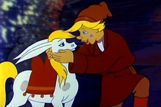 Кадр из мультфильма «Конек-горбунок»