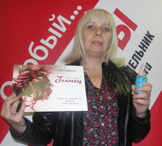 Ольга Кузнецова получила три мыла в упаковке от мастера Татьяны из творческой мастерской lenka.make.