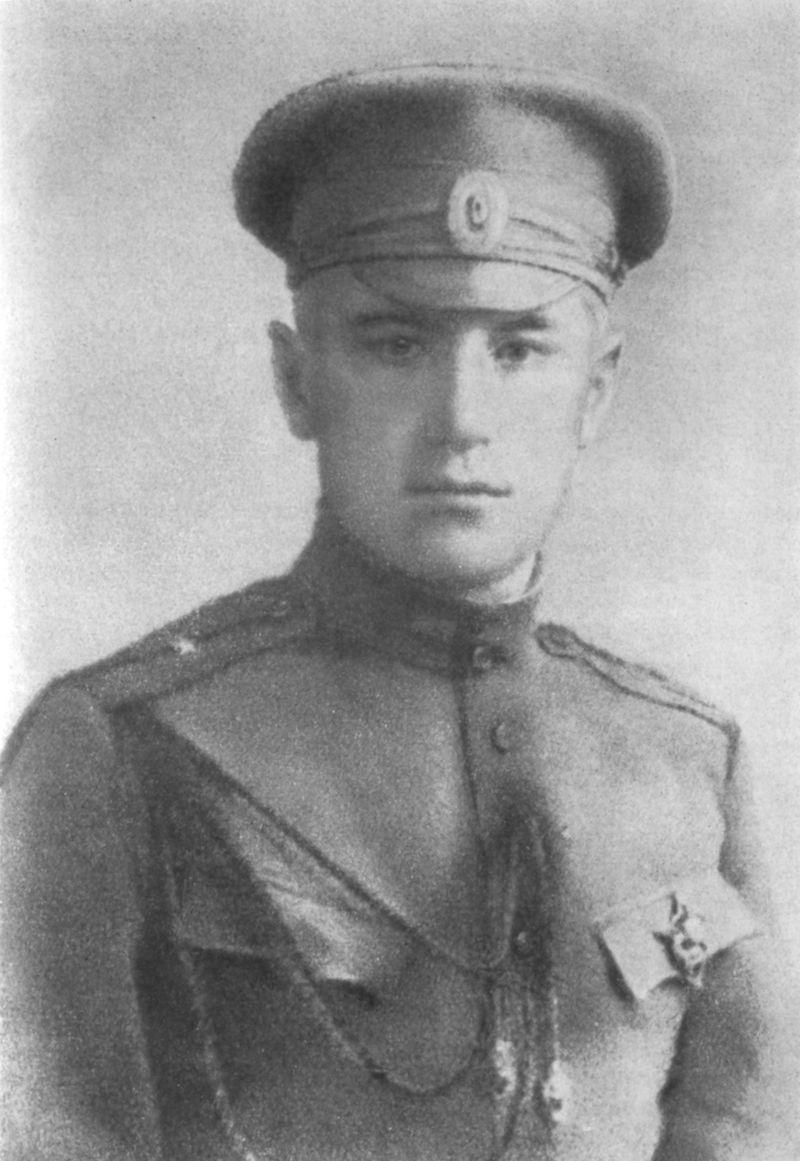 Прапорщик Валентин Катаев. Портрет, опубликованный в журнале «Весь мир». 1916 год
