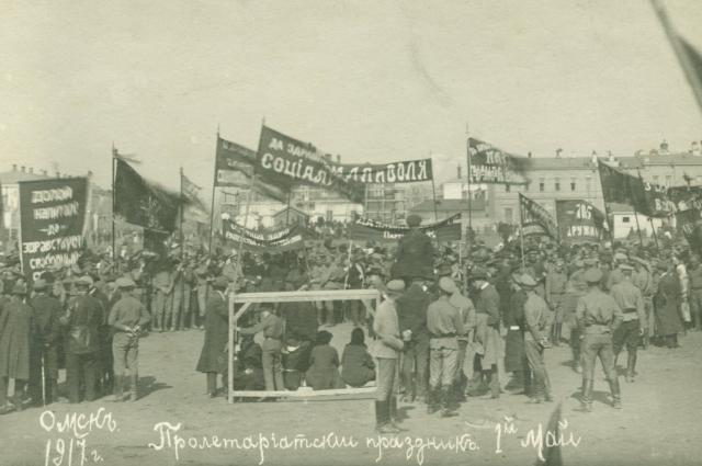Празднование дня Международной солидарности трудящихся в 1917 году.