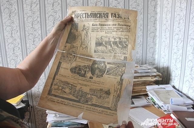 В музее бережно хранятся старые газеты.