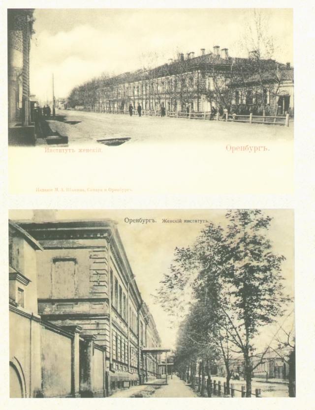 Институт владел несколькими зданиями.