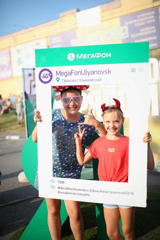 Мегафон Ульяновск