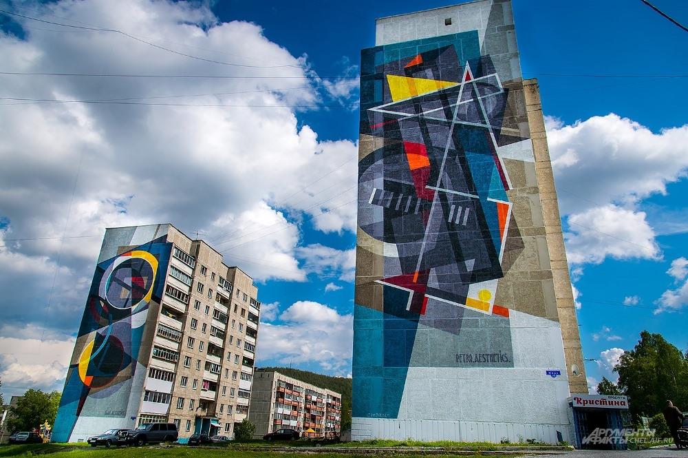 В прошлом году некоторые дома в Сатке уже стали полотнами для художников.