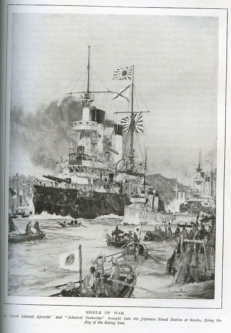 Картина, на которой изображены корабли «Адмирал Апраксин» и «Адмирал Сенявин», которые вводят в японскую военно-морскую базу в Сасебо. На кораблях развеваются флаги «Восходящего солнца».