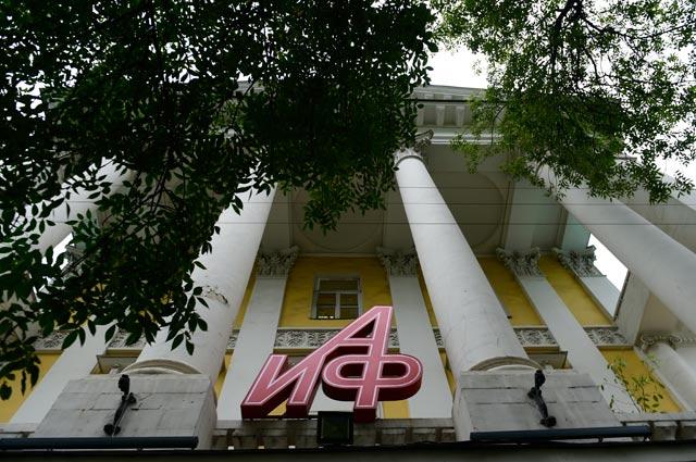 Усадьба Барышникова. Москва, Мясницкая, 42. Совр. фото