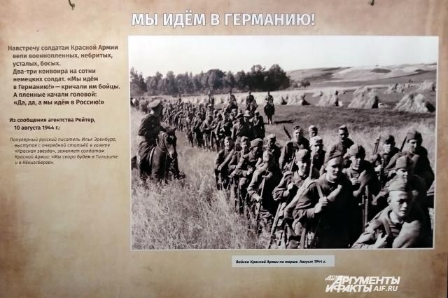 На встречу советским солдатам шли немецкие пленные.