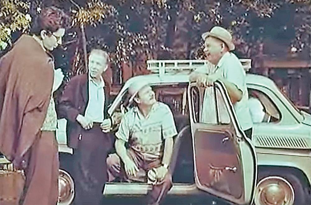 Покупка машины была событием всей жизни,  на автомобиль приходили посмотреть все соседи.