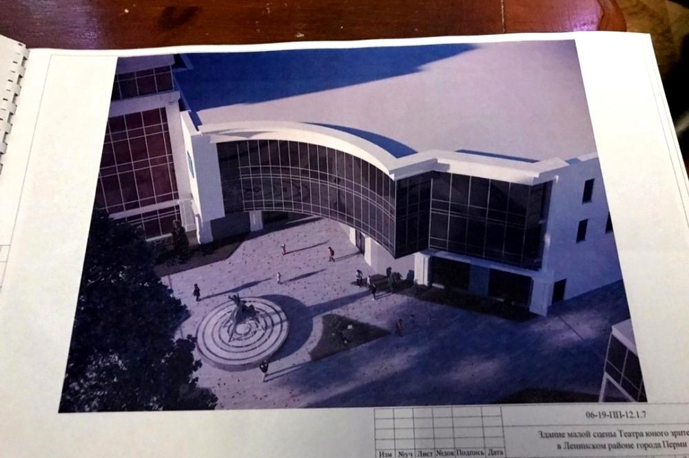 Если театр получит разрешение, то в 2021 году начнётся строительство.