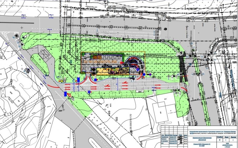 Этот проект представили на комиссии по БДД в городской управе.
